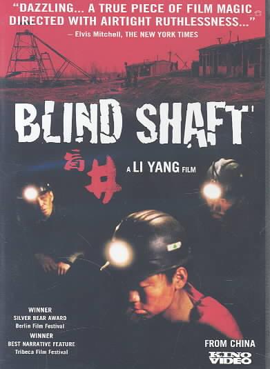 BLIND SHAFT BY YANG,LI (DVD)